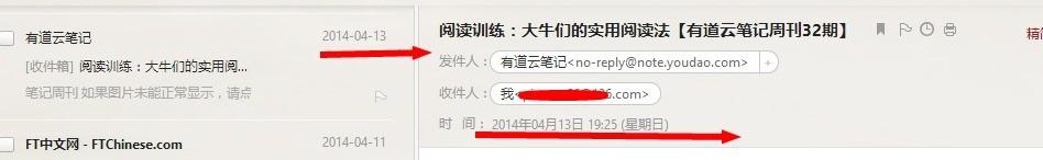 请问我的email地址收到邮件的显示时间是对方发件时间(当地时间)还是我所在地的收到邮件时的北京时间?