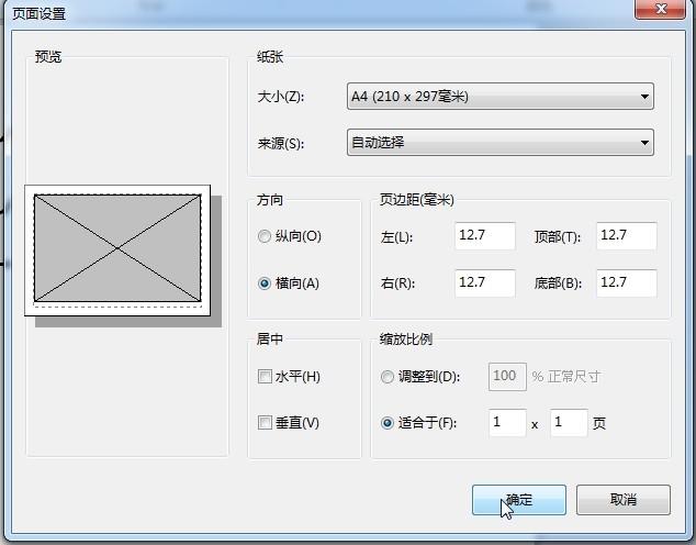 a4纸打印页边距设置_我想打印一张JPG图片,用的是A4纸,但是打印出来的图形很小,怎么样 ...