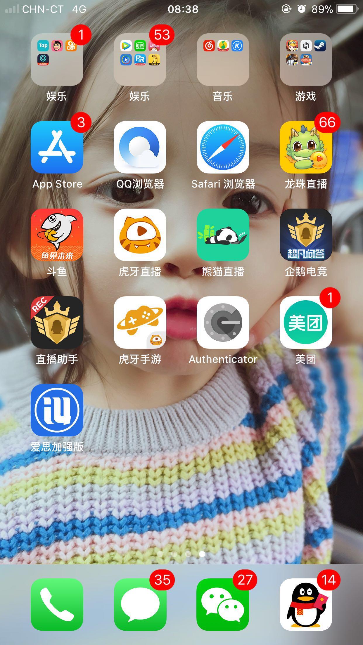 我是美版苹果6sp插上电信不能打电话只能上4G