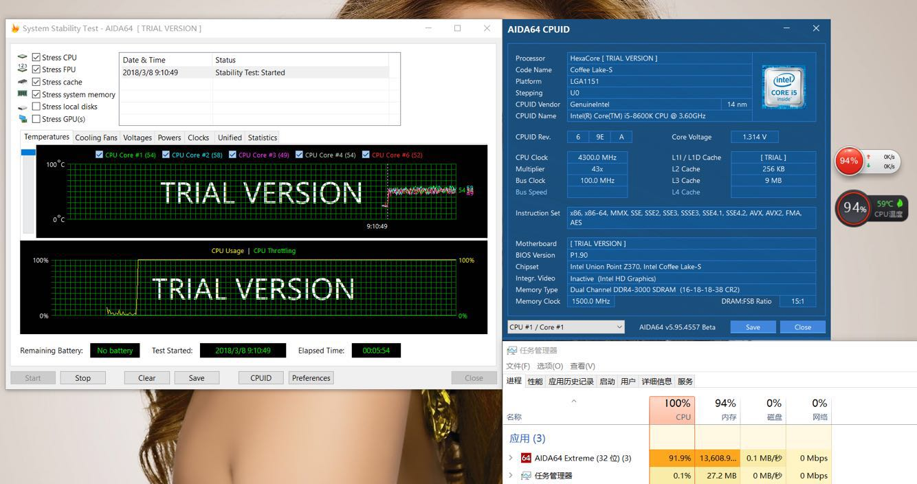 CPU8600K超频