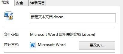 为何电脑下载的文件打不开,需要下载什么软件吗?谢谢大家了
