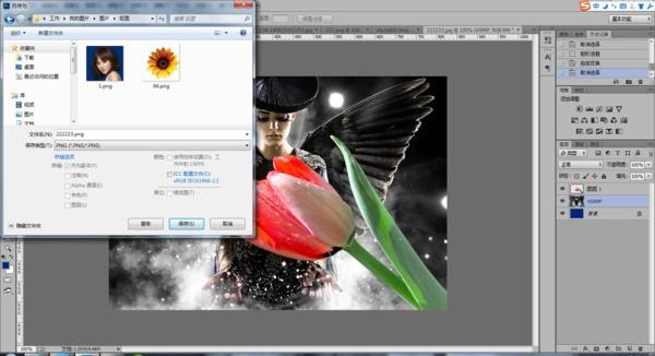 使用photoshop替换背景颜色步骤演示如下:   1、在ps软件中置入普通照片,用魔术棒/钢笔/通道将照片上的花儿抠出;   2、ctrl+j复制选区内容,关闭背景层显示,即得到抠出的花儿部分;   3、设置所需颜色为前景色,在背景层填充前景色;