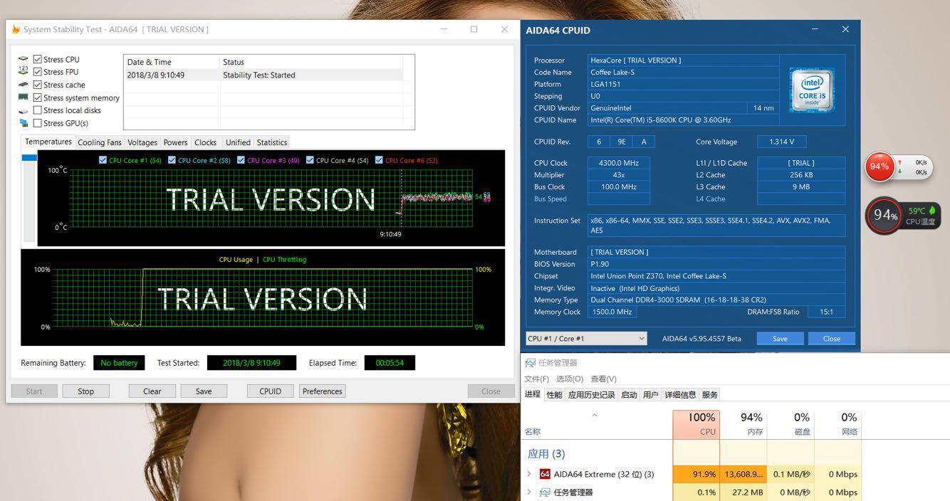 CPU 8600K 超频问题大神来啊