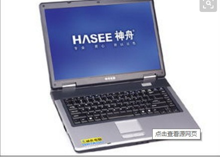 神舟笔记本一开机就启动键盘背光灯怎样设置?
