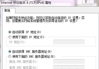 上海电信最快DNS有那几个?