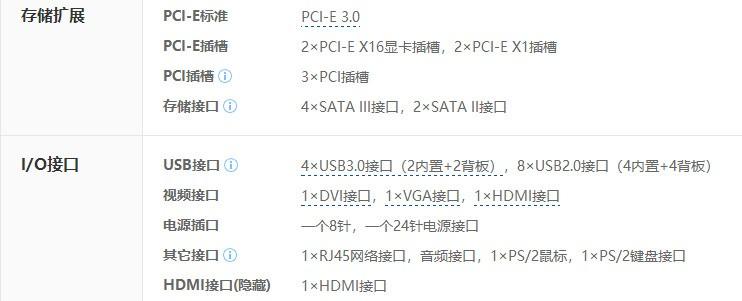 华硕z370f 主板可以上何种m.2固态硬盘啊?
