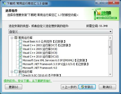 microsoft office professional plus 2013 product key需要
