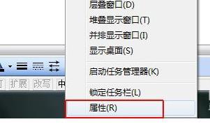 怎么把电脑界面的任务栏隐藏起来?隐藏后怎么显示(还原)呢?