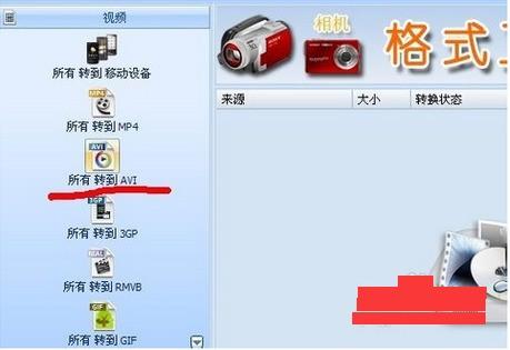 UC浏览器里缓存视频文件肿么转成MP4格式
