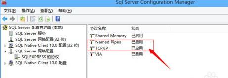 solidworks在安装时显示无法连接到sql server该怎么处理?