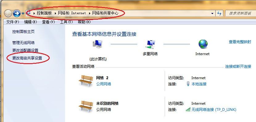 我访问共享电脑的D盘,却不能访问,有一下提示