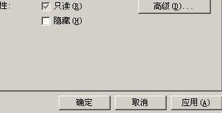 文件夹里头有影藏文件.怎么可以让影藏的文件显示出来?