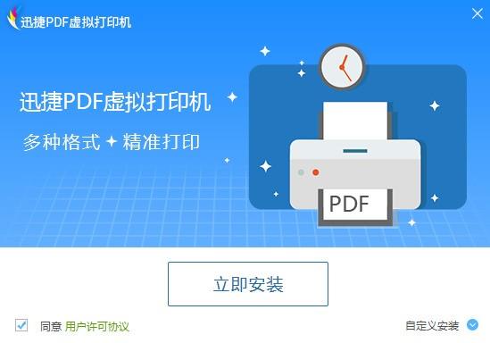 怎么样把几张图片打印到一份PDF文件里??
