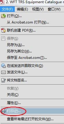 怎么处理pdf转换成word后排版变乱的问题