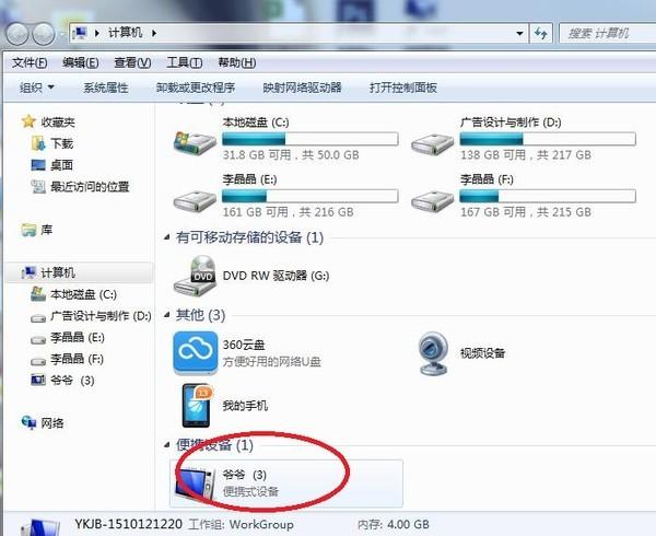 apple如何连接电脑_苹果手机怎么连接电脑传输文件-ZOL问答