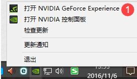 NVIDIA GeForce experience最佳游戏设置是否有用?优化效果明显吗?