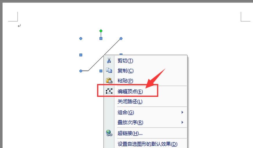 说明:word软件中一共有3个几何图形工具可绘制自定义几何图形.