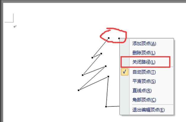 第六步:powerpoint 2007绘制自定义几何图形,与用word软件的操作方法相似.