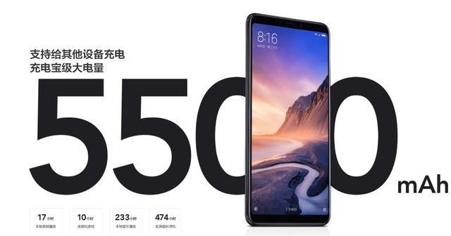 小米max3手机什么时候上市呀,我要买,我等不及了