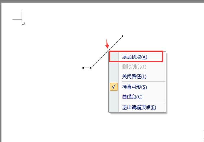 怎么用word,ppt形状工具绘制自定义图形