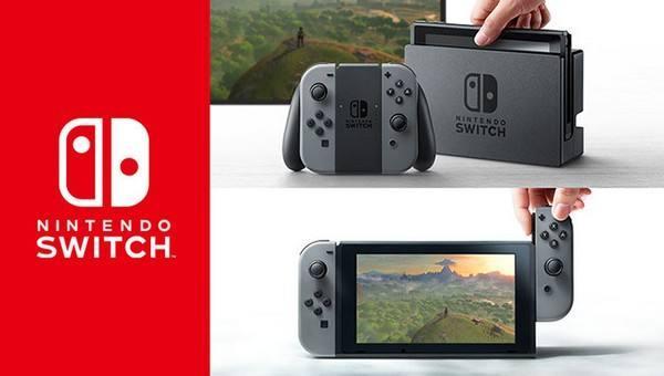 高三党,高考完PS4和switch买哪个更好?