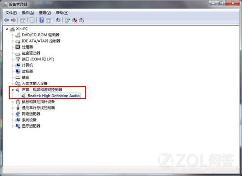 zol万能声卡驱动_声卡驱动程序怎么安装?-声卡-ZOL问答