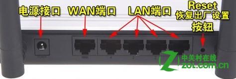 有线路由器怎么连接无线路由器