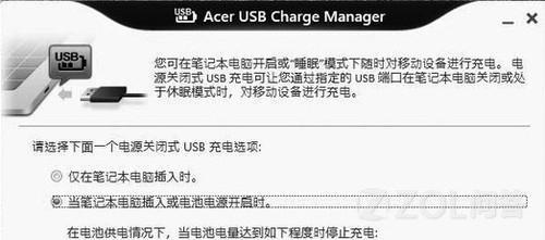 关键词(就中壹个powered供电USB共用接口),拥有什么干用,怎么运用?