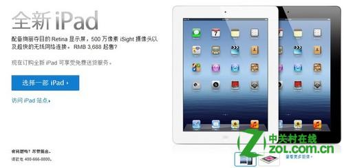 苹果手机qq咋卸载_苹果三件套多少钱 -ZOL问答