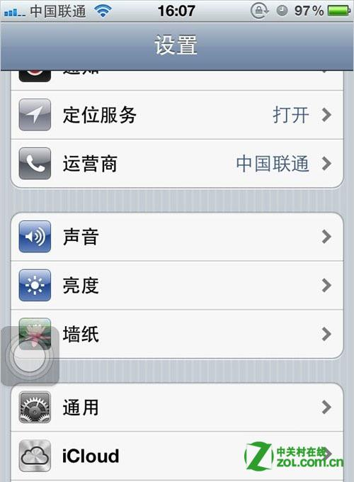 how to transfer photos from ipod to iphone 苹果 home键代替 oto home zol问答 21108