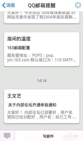 pop服务器是什么_qq邮箱的POP服务器地址是什么-ZOL问答