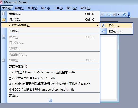 """Excel打开大容量数据文件时出现""""文件未完全加载""""提示,该怎么办?"""
