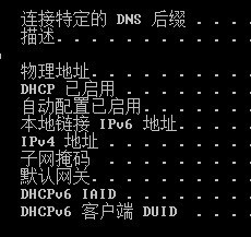 怎么查询无线网显示的mac地址