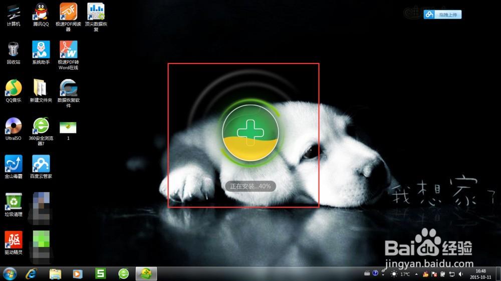 手机屏幕如何扩展到投影仪上