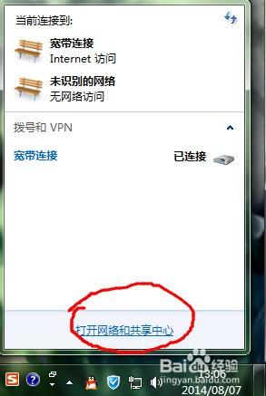 把手机USB连接上电脑,用电脑网络发射wifi信号