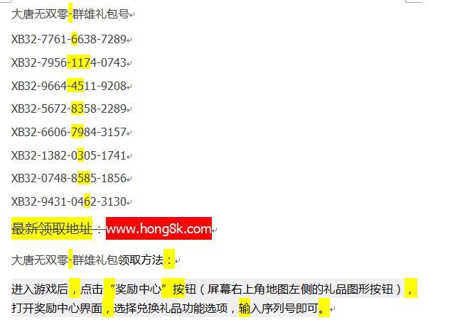 为何键盘只能打拼音,却打不出汉字