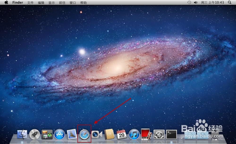 mac版迅雷肿么卸载