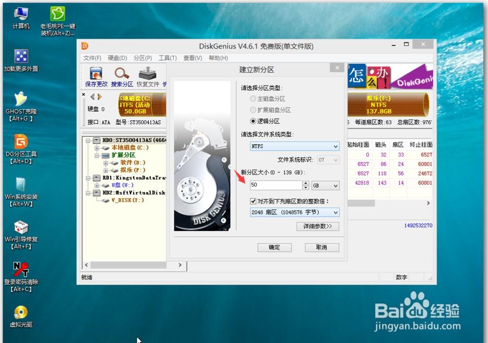 电脑装双系统教程 电脑装XP、WIN10双系统