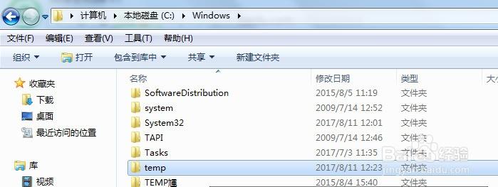 电脑内存满如何清理,怎样清理C盘的内存空间