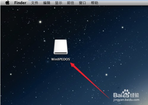 Mac苹果电脑如何安全弹出U盘或移动硬盘
