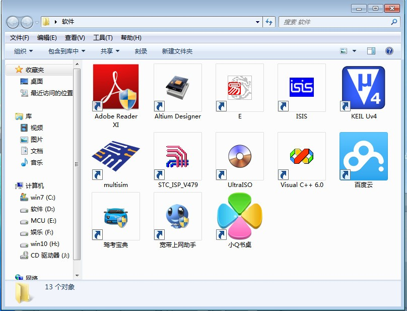 dnf电池界面_什么软件的图标是一个框框加一个纸飞机~-ZOL问答