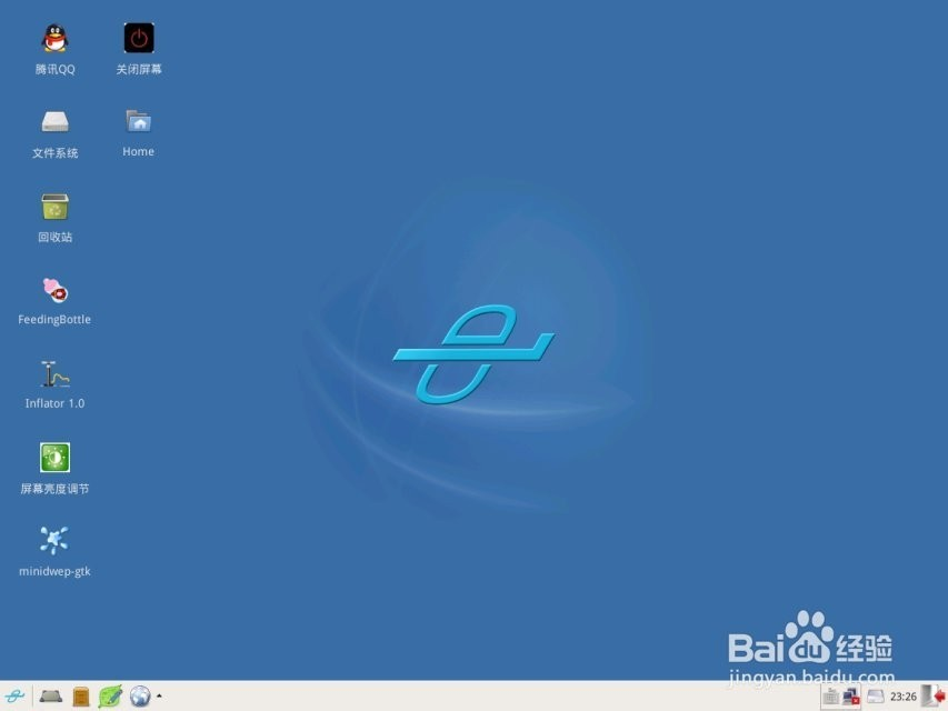 渗透测试:[2]CDLinux环境下WiFi密码破解