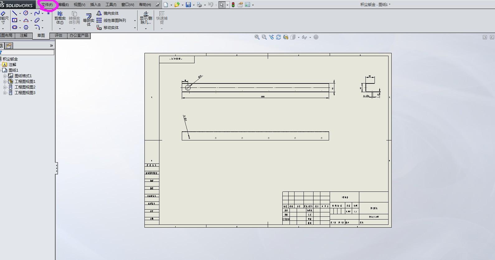 Word怎么将4张A4文件排版到A3纸上打印出来?用的是有双面功能的打印机。