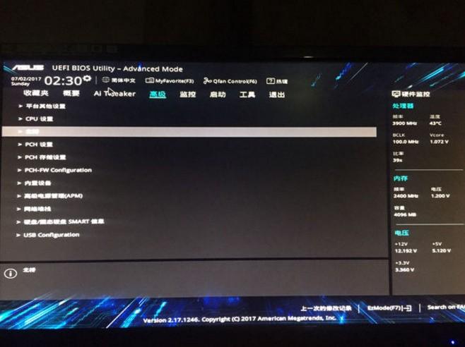华硕b250m-k主板不识别m2固态硬盘,怎么处理?