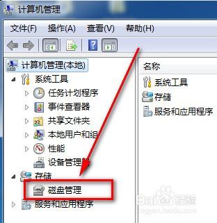 移动硬盘无法识别,Win7无法识别插入的U盘