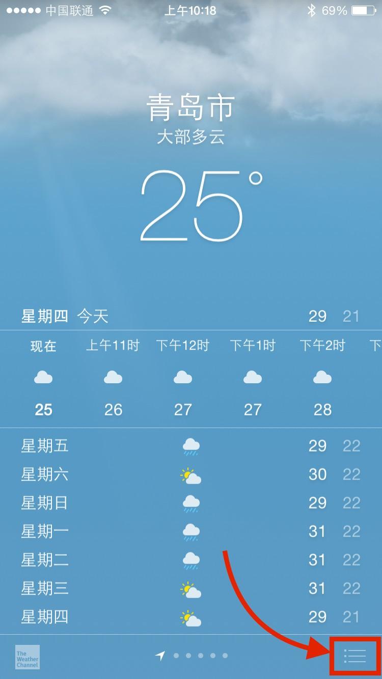 iphone天气肿么添加普吉岛
