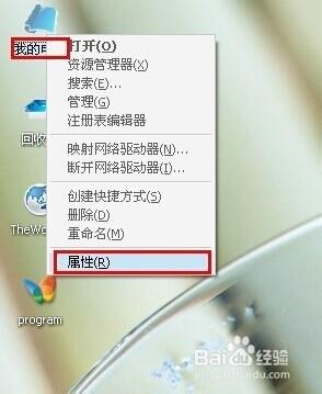 手机界面图标蓝底图片
