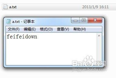 怎么更改文件格式