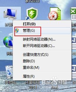 windows 系统电脑如何修改开机密码