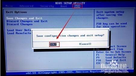装系统时出现蓝屏代码0x0000007b解决方法